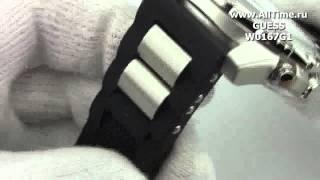 Обзор. Мужские наручные часы Guess W0167G1(, 2014-05-06T15:06:22.000Z)