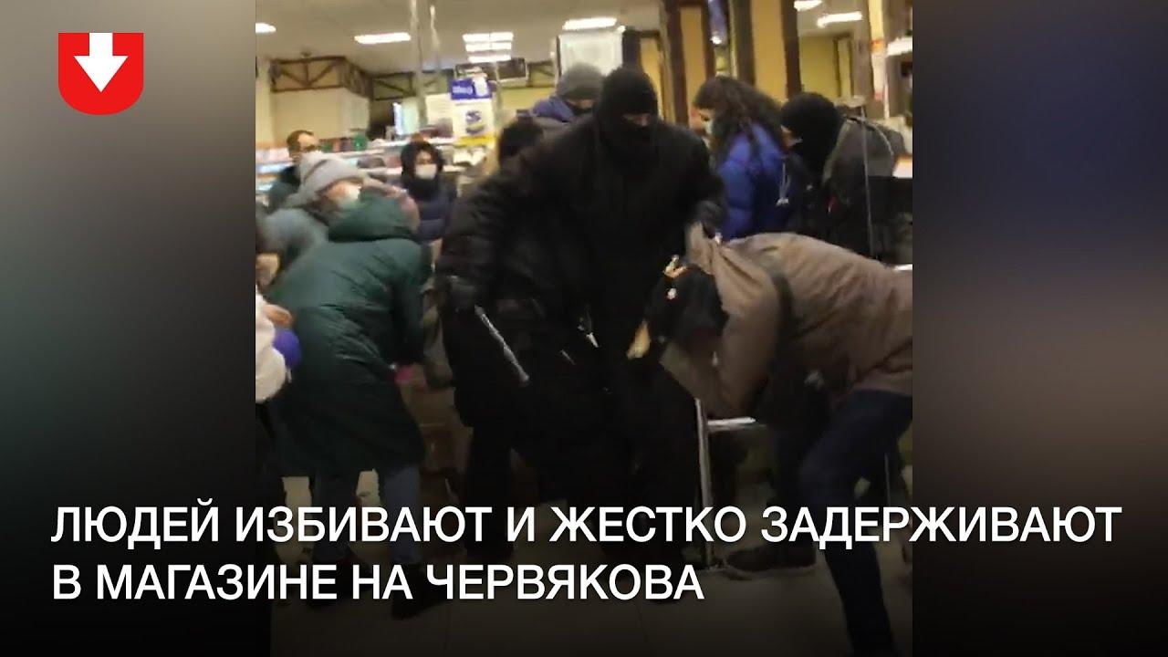 В Белоруссии поставили рекорд по числу задержанных на митинге