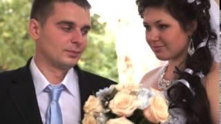 Наша свадьба 27.07.2013 г.