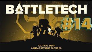 BATTLETECH. Боевые роботы! #14