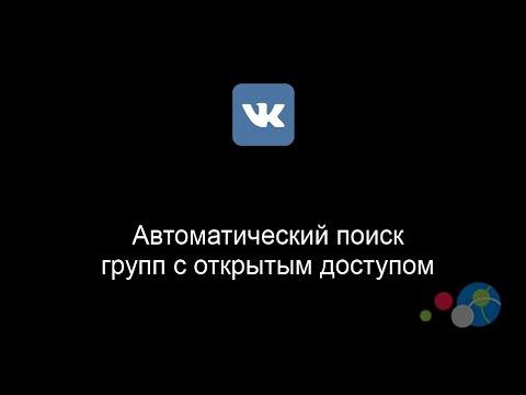 АТАК - Работа у нас