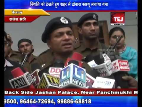 Padma City Mall Mein Tod Fod  Kaithal    tejchannel
