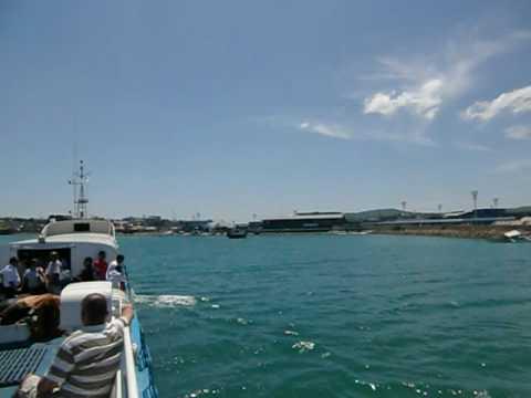 Bohol Philippines Ferry - Weesam Express - TravelOnline TV