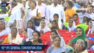 92 nd IPC GENERAL CONVENTION KUMBANAD 2016 // DAY -  6 Friday
