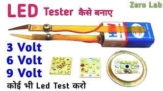 SMD Led Tester For Led Bulb Repair