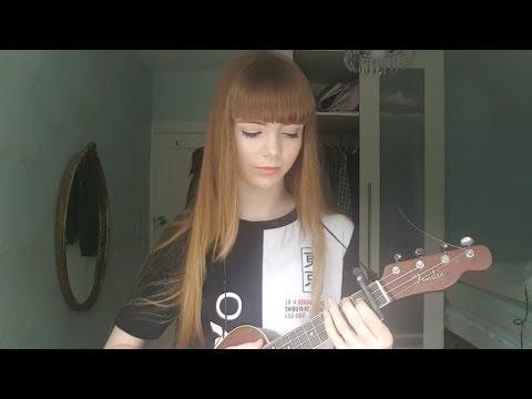 Goodbye Stranger - Ukuletea // Old Original Song