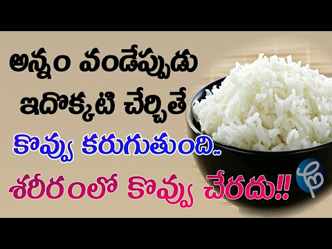Cut Calories in Rice with This Surprising Method? | Health Tips | Challenge Mantra