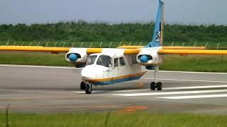 [2007.9.15] 波照間空港 琉球エアーコミューター (RAC) BN-2B-20 Islander (JA5325)