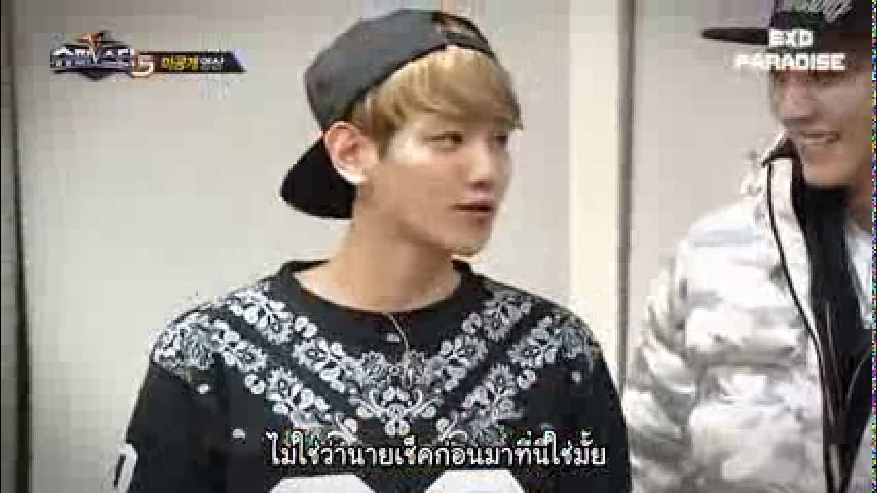 Download [Thaisub] 131111 SuperStar K 5 Park JaeJung - Baekhyun,Chanyeol,Xiumin {EXOPARADISE}