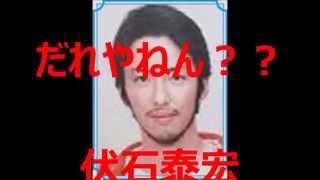 実父判明!大沢樹生・喜多嶋舞の息子の父親は伏石泰宏だった!? 大沢が...