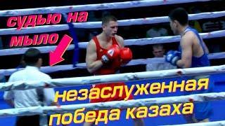 Беспредел на ринге | Валерий Харламов (UKR) - Бекзат Нурдаулетов (KAZ) матчевая встреча | 81кг