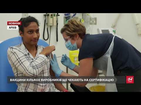 Масова вакцинація проти COVID-19 набирає обертів у світі