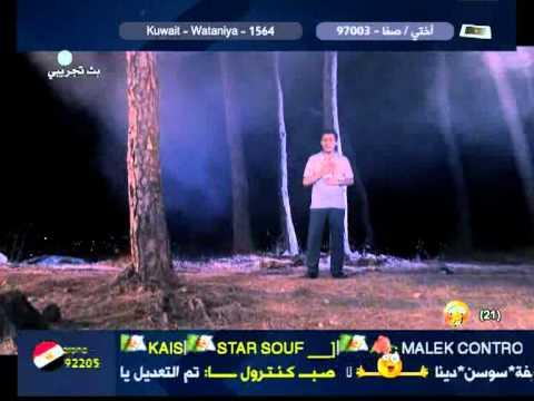 فرقة صبا - نور العيون thumbnail