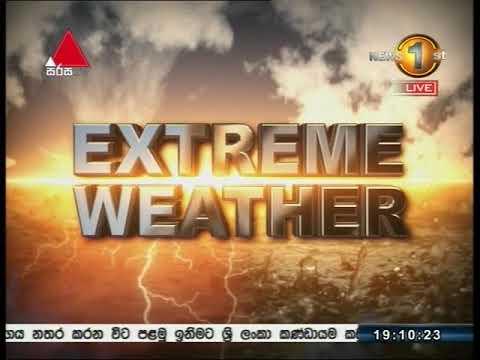 News 1st Prime Time Sinhala News   7 PM  04 12 2017
