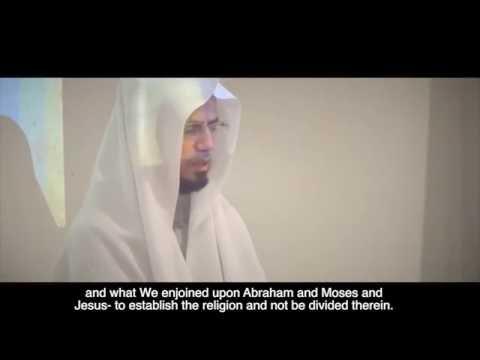 Surah Ash-Shurah (The Consultation) by Sheikh Abu Bakr Al Shatri (ENG Subtitles)