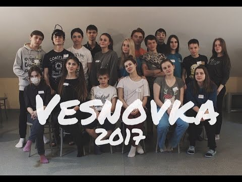 VESNOVKA 2017