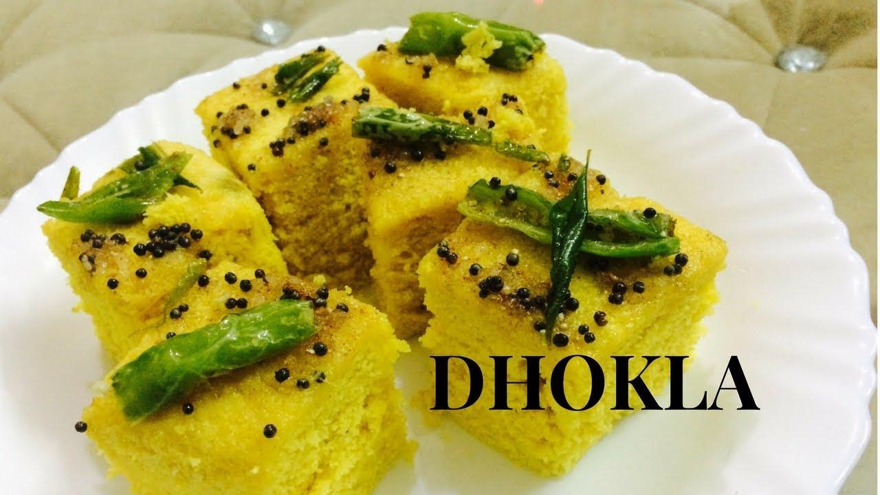 Dhokla recipe soft and spongy dhokla khaman dhokla besan dhokla recipe soft and spongy dhokla khaman dhokla besan dhokla how to make dhokla at home forumfinder Images