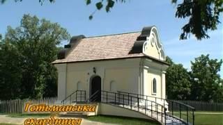 Цитадель Батуринської фортеці, Батурин(, 2012-03-16T12:59:30.000Z)