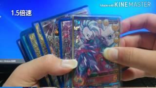 DBHカード紹介 愛するカード達とキシーメ♪