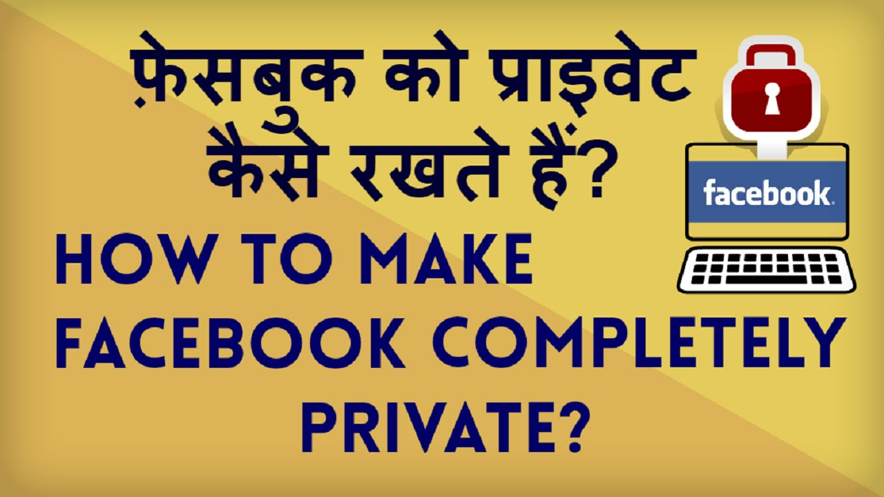 How To Make Your Facebook Completely Private? Facebook Privacy Settings