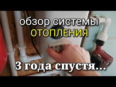 Самая ЭКОНОМИЧНАЯ система отопления для каркасного дома! Электрокотел, отопление электричеством