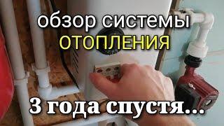 как сделать электрическое отопление в доме своими руками видео бесплатно