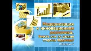 видео МЕТОДЫ ПОВЫШЕНИЯ КОНКУРЕНТОСПОСОБНОСТИ ПРЕДПРИЯТИЯ