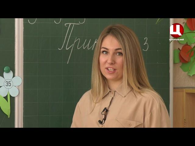 """2 клас. Інтегрований урок з математики і """"Я досліджую світ"""". Чому рух є ознакою життя? Розклад числа на множники."""