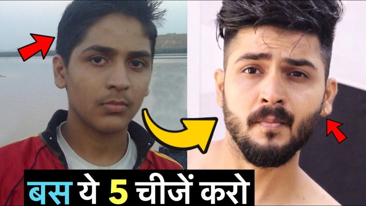 Download 5 Simple Things Anyone Look Handsome | Look Attractive Tips For Boys and Men