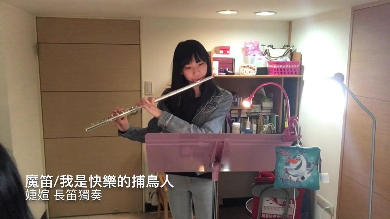 20170312 小小音樂家的線上音樂廳 - YouTube
