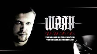 Шаян (Р.У.Х.Х.) - Моя окраина (G-Unit instr.)(Официальная группа Шаян: http://vkontakte.ru/shayanclub Публичная страница: http://vkontakte.ru/shayan_public Официальная группа