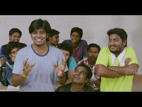 Telugu Super Hit Horror Movie || Latest Telugu Full Movies || Bhavani HD Movies