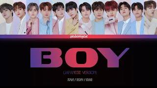 Download TREASURE (トレジャー) — BOY (JAPANESE VER) [ COLOR CODED LYRICS ]