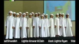 UAE national athem