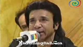 Zafar Ramay - Tu Jo Nahin Hai.Mp4