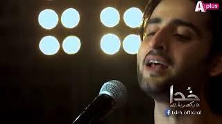 OST Khuda Dekh Raha Hai by Agha Ali Video Download Mp3 tLDk TubeApp NeT