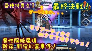 2015/07/30『Fate/Grand Order』アプリ、リリース 2017/5/19 公開 Fate/...