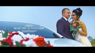 Максим & Наталья | wedding 7.10.2017