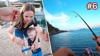 Крым / Женщина и самодур / Рыбалка на спиннинг с сыном - отдали весь улов / Ценные советы местных