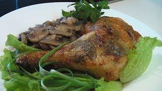 Пряные куриные бедрышки с грибами. Очень вкусно!