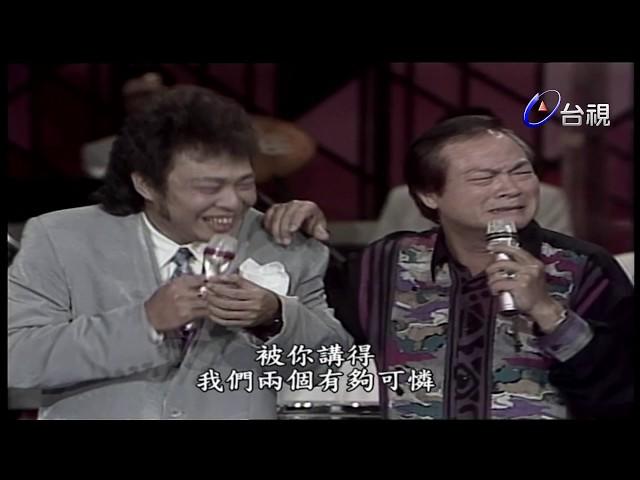 嘻哈祖師爺劉福助!在龍兄虎弟天南地北的聊唱台灣味