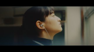 ベリーグッドマン「Dreamer」ミュージックビデオ