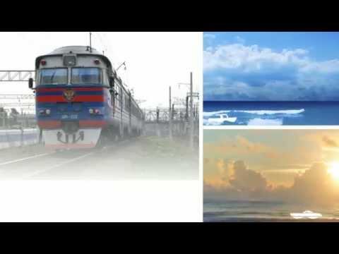 ЖД билеты - железнодорожные билеты с доставкой, вы можете