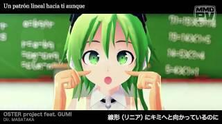 GUMI - Chica Matemática (Matematigirl) 「Sub Esp」