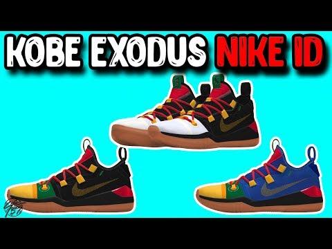 Nike Kobe AD Exodus on NIKEID