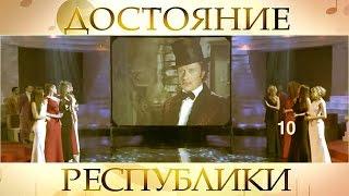 Смотреть клип Soprano Турецкого И Андрей Миронов - Прощальная Песня