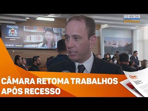Câmara municipal de Sorocaba retoma trabalhos após recesso - TV SOROCABA/SBT