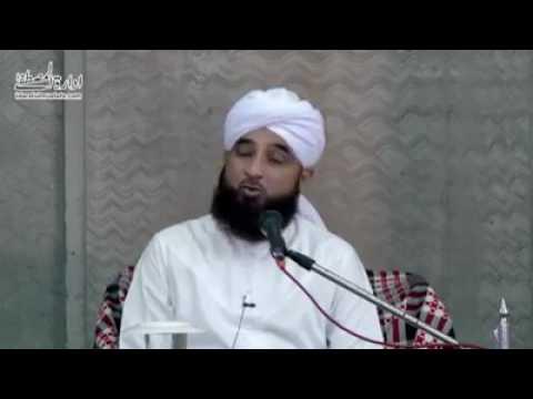 Hazrat Umar Ka Faisla