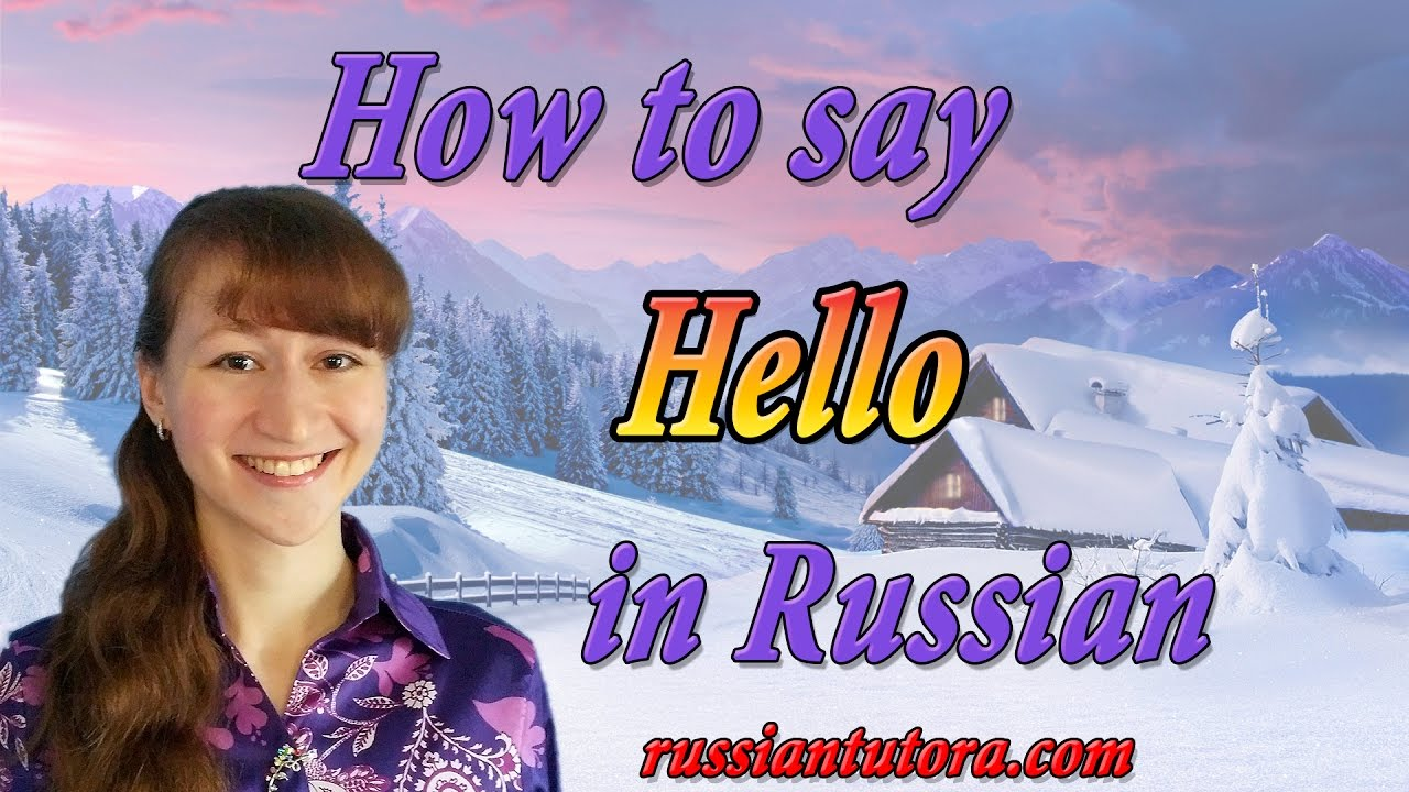 How To Say Hello In Russian Language Russian Word For Hello Or
