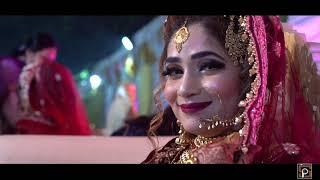 WEDDING TEASER | Banno Re Banno Meri Chali Sasural